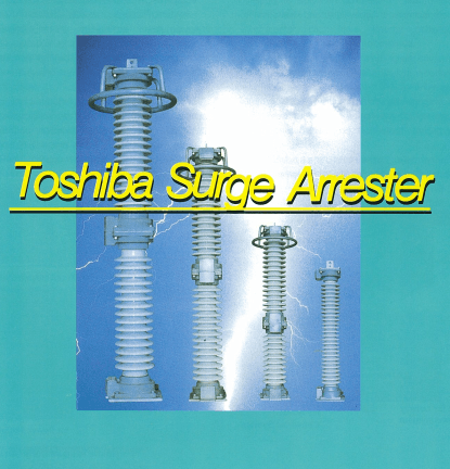 Toshiba's Lightning protection valve